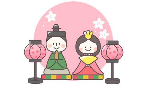 【3月・行事】かわいいひな祭りのフリーイラスト(ひな人形・ぼんぼり)