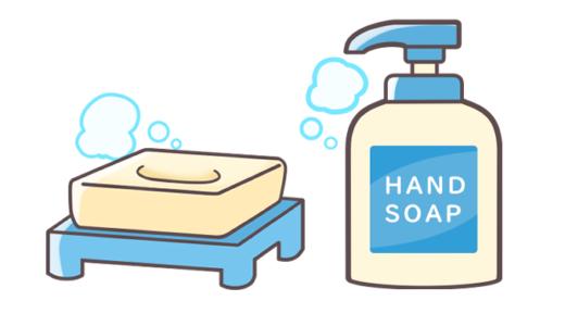 【手洗い】ハンドソープと固形石けんのかわいいフリーイラスト