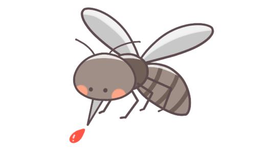 蚊のかわいいフリーイラスト