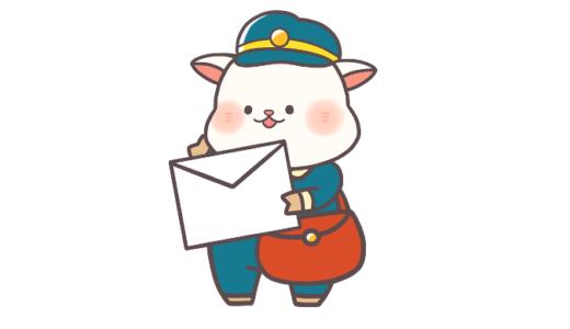 【動物】手紙をもった白ヤギさんのかわいいフリーイラスト