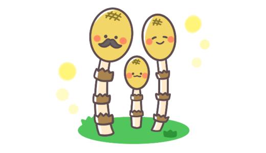 【春・食べ物】つくしファミリーのかわいいフリーイラスト