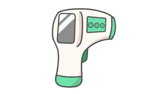 非接触型体温計のかわいいフリーイラスト