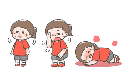 【医療・衛生】熱中症の症状のかわいいフリーイラスト
