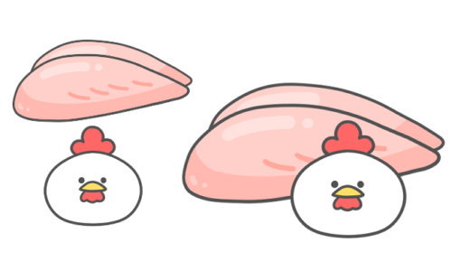 【食べ物・お肉】鶏肉のかわいいフリーイラスト