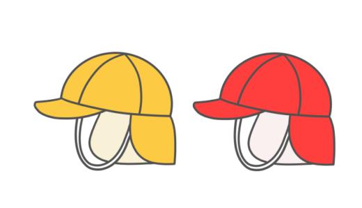 【生活・保育】日よけタレ付き保育園帽子のかわいいフリーイラスト