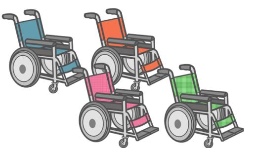 【介護・福祉】車椅子のかわいいフリーイラスト