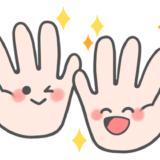 綺麗な手のイラストサムネ