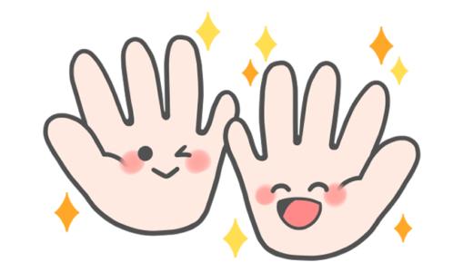 【医療・衛生】きれいな手のかわいいフリーイラスト