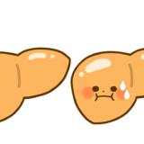脂肪肝のイラストサムネ