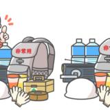 【生活・安全・防災】防災リュック(非常用持ち出し袋)のかわいいフリーイラスト