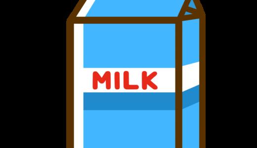 【医療・食べ物】特定原材料の乳のかわいいフリーイラスト