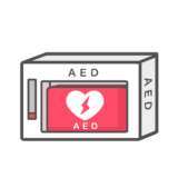 【医療】設置されているAED(自動体外式除細動器)のかわいいフリーイラスト