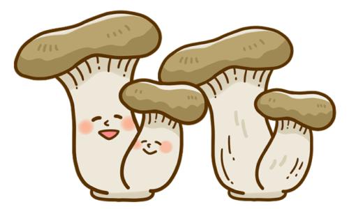 【食べ物・きのこ】えりんぎのかわいいフリーイラスト