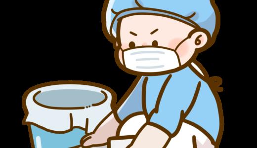 【医療・衛生】嘔吐物の処理のかわいいフリーイラスト