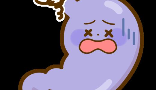 【医療・臓器】弱った元気がない胃腸のかわいいフリーイラスト