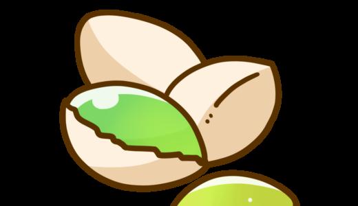 【植物・秋・食べ物】銀杏(ぎんなん)のかわいいフリーイラスト