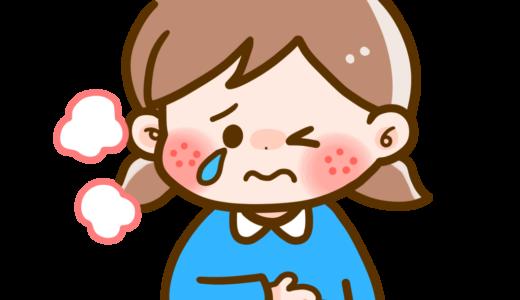 【医療・病気・症状】食物アレルギーの症状のかわいいフリーイラスト